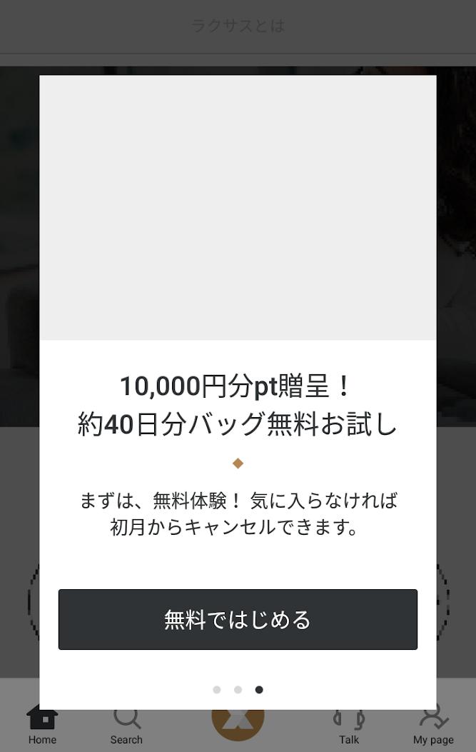 clip_now_20191122_003449